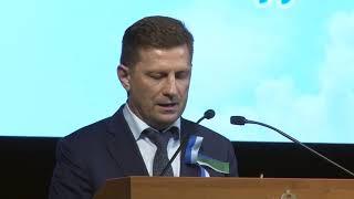 Выступление Сергея Фургала на торжественном собрании, п...