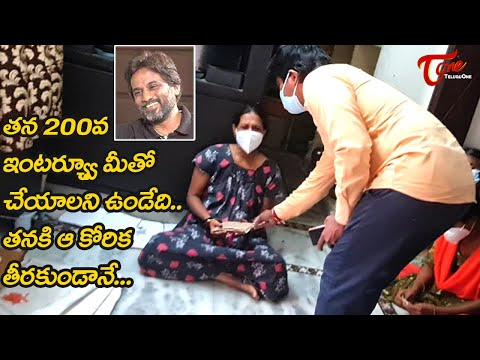 Megastar Chiranjeevi Donates 1 Lakh to Senior journalist TNR family |  TeluguOne Cinema