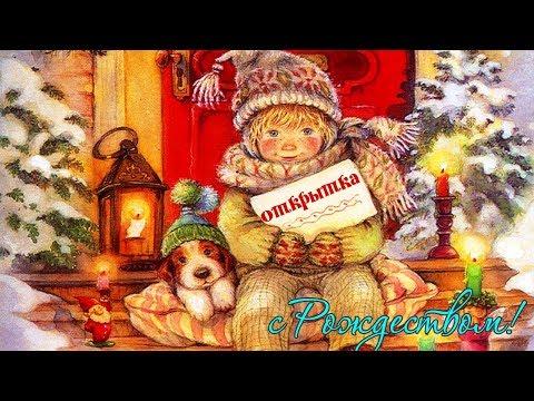 Оригинальное короткое поздравление с Рождеством 2019!