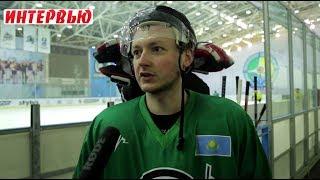Интервью Константина Турукина