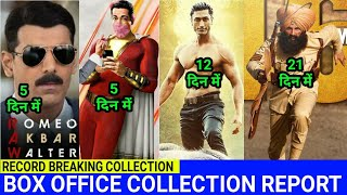 Box Office Collection Of Romeo Akbar Walter,Shazam,Kesari,Junglee, Akshay Kumar, Review Bazaar