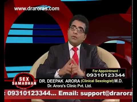 Exercises &Other Tips to Help Reduce Erectile Dysfunction (Hindi)