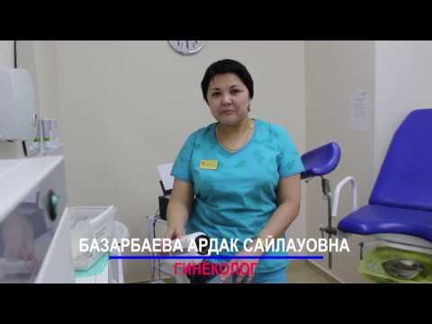 Базарбаева Ардак Сайлауовна - гинеколог