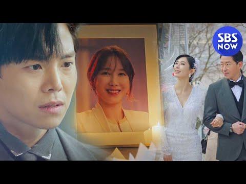 이태빈 SBS '펜트하우스2' 티저
