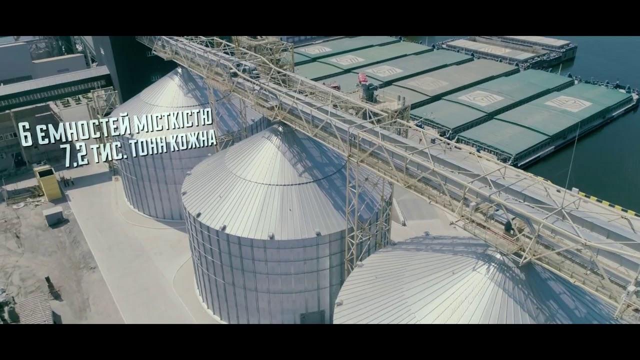 Будівництво елеваторного комплексу у складі перевантажувального термінала у Миколаєві (відео)