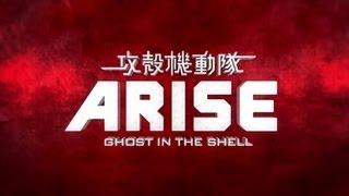 vidéo  Ghost in the Shell Arise - second trailer japonais