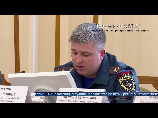 Ангарский округ готовится к сезонам пожаров и паводков