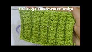 Sweater Designknitting For Gents Ladies ฟรวดโอออนไลน ดทว