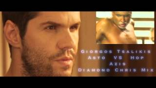 Γιώργος Τσαλίκης - Άστο VS Azis - Hop (Diamond Chris Just for Fun Mix 2013)