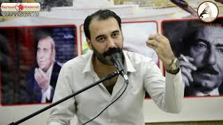 الشاعر عدنان الامير منتدى شعراء الكرخ تحميل MP3