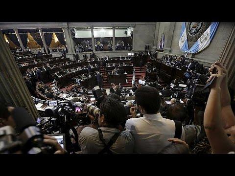 Γουατεμάλα: Άρση της ασυλίας του προέδρου
