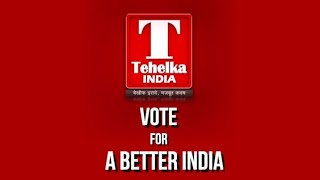"Vote For A Better India ""Tehelka India News  Appeal"" By  Shenaz Anchor Cum Producer"