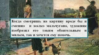 Художник попович картина не взяли на рыбалку