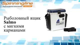 Ящик рыболовный зимний salmo пластиковый 38x24.5x29 см