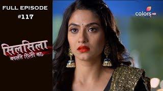 Download Video Silsila Badalte Rishton Ka - 13th November 2018 - सिलसिला बदलते रिश्तों का  - Full Episode MP3 3GP MP4