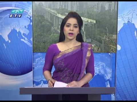 09 AM News || সকাল ০৯টার সংবাদ || 06 April 2021 || ETV News