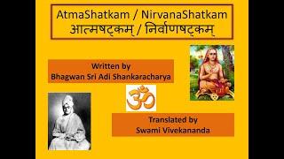 Atmashatkam or Nirvanashatkam - Shri Adi Shankaracharya