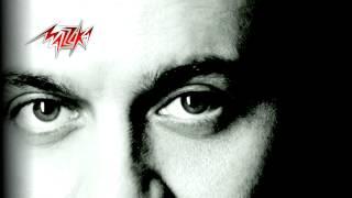 تحميل اغاني Matsahnesh - Moustafa Amar | ماتصحنيش - مصطفى قمر MP3