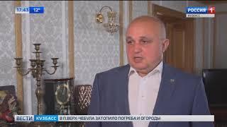 Сергей Цивилев призвал жителей Кузбасса добровольно сдавать незарегистрированное оружие