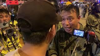 【影像報導】市民身上藏被捕法律支援字條  遭警員質疑存心參與暴動