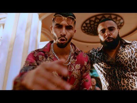 Anas - La Mafia (feat. Mula B & Trobi)