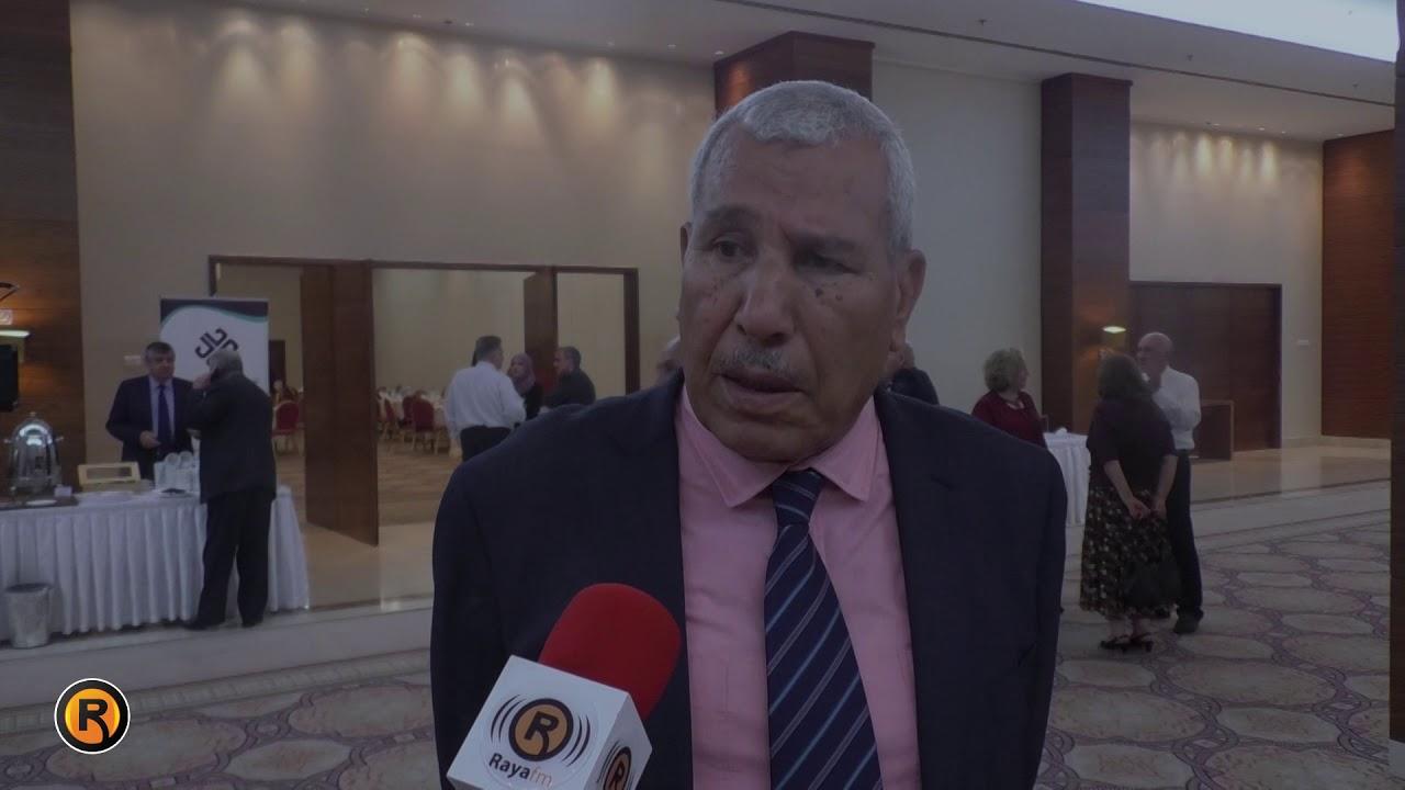 المؤسسة المصرفية وصندوق التنمية يعقدان اجتماع الهيئة العامة السنوي في رام الله