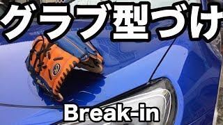 グラブ型づけ Break in a glove #1768