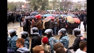 Противостояние в Запорожье. 13 апреля. 2014 год.