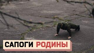 """АРМИЯ НА ПАРАДЕ: Дедовщина, Шамсутдинов, сколько стоит """"откосить"""" и ПризываНет"""