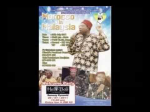 Ofuobi Nwanneamaka Special
