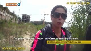 Як київські копи вгамовували агресивну наркоманку