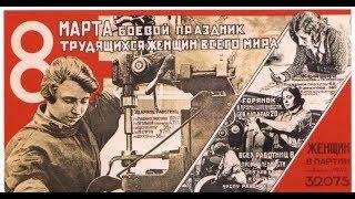 8 Marsi Si Feste Komuniste, Islami Dhe Festa E Grave