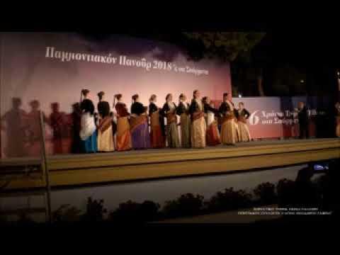 Συγκλόνισε χιλιάδες κόσμου η ομιλία του προέδρου του «Αγίου Θεόδωρου Γαβρά» Έδεσσας για τη Μακεδονία