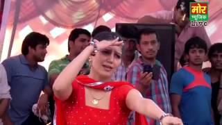 Sapna New Super Dj Dance    Na Olha Na Dhata    Bupaniya Compitition    Mor Haryanvi