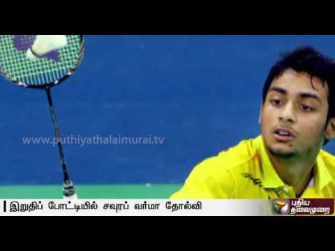 Badminton-Sourabh-Verma-loses-Belgian-Open-finals