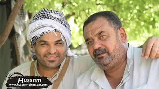 حسام الرسام - صار الصبح ياعيني 2011 تحميل MP3