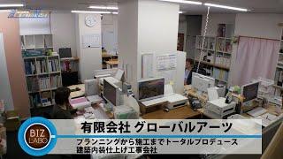 2020年3月28日放送分 滋賀経済NOW