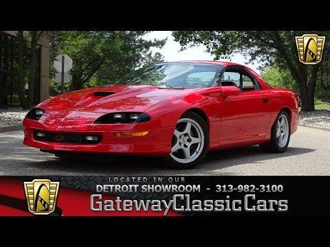 Video of '96 Camaro - LDUP