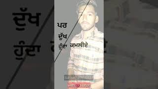 kismat songs whatsapp status - मुफ्त ऑनलाइन वीडियो
