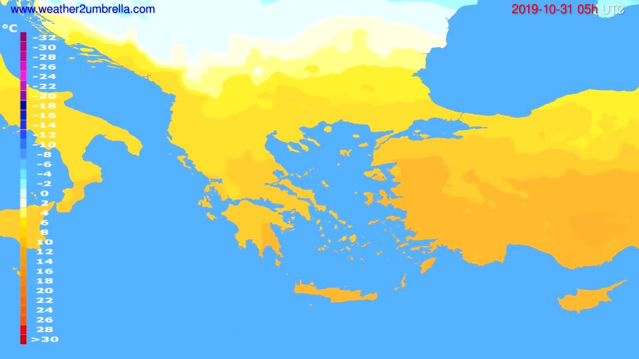 Temperature forecast Greece // modelrun: 12h UTC 2019-10-29