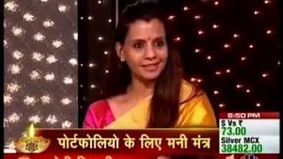 Ms. Priti Gupta, CNBC Awaaz , 06 Nov 2018