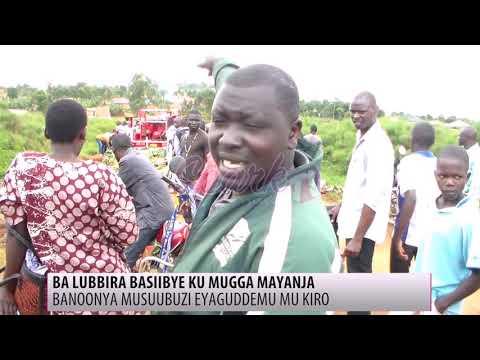 Omulambo gwa Jamila Nalwanga eyagudde mu mugga Mayanja gukyabuze