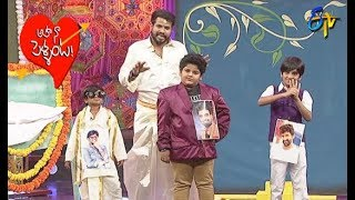 Hyper Aadi, Raising Raju  Performance   Aha Naa Pellanta   Ugadi Special Event 18th  March 2018  ETV