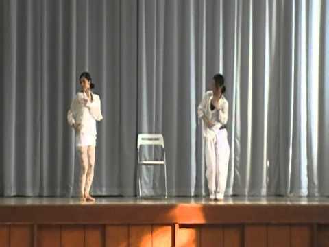 Yokodaidaiyon Elementary School