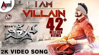 I Am Villain 2K Video Song 2018 | The Villain | Dr.ShivarajKumar | Sudeepa | Prem | Arjun Janya - dooclip.me