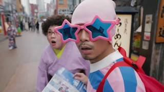 Tokyo Bon 東京盆踊り2020 Makudonarudo Namewee 黃明志 ft  Meu Ninomiya 二宮芽生 @亞洲通吃2018專輯 All Eat Asia