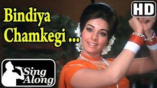 Bindiya Chamkegi Chudi (HD) - Karaoke Song - Do Raaste - Rajesh Khanna - Mumtaz