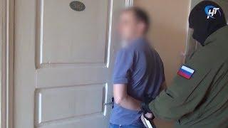 В Великом Новгороде возбуждено еще одно уголовное дело по подозрению в получении и вымогательстве взятки