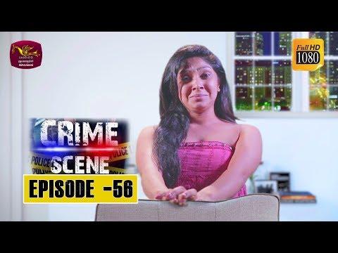 Crime Scene - ක්රයිම් සීන්   Episode -56   2019-01-30   Rupavahini TeleDrama