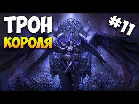 Скачать герои меча и магии 3 wog 3.59 2014
